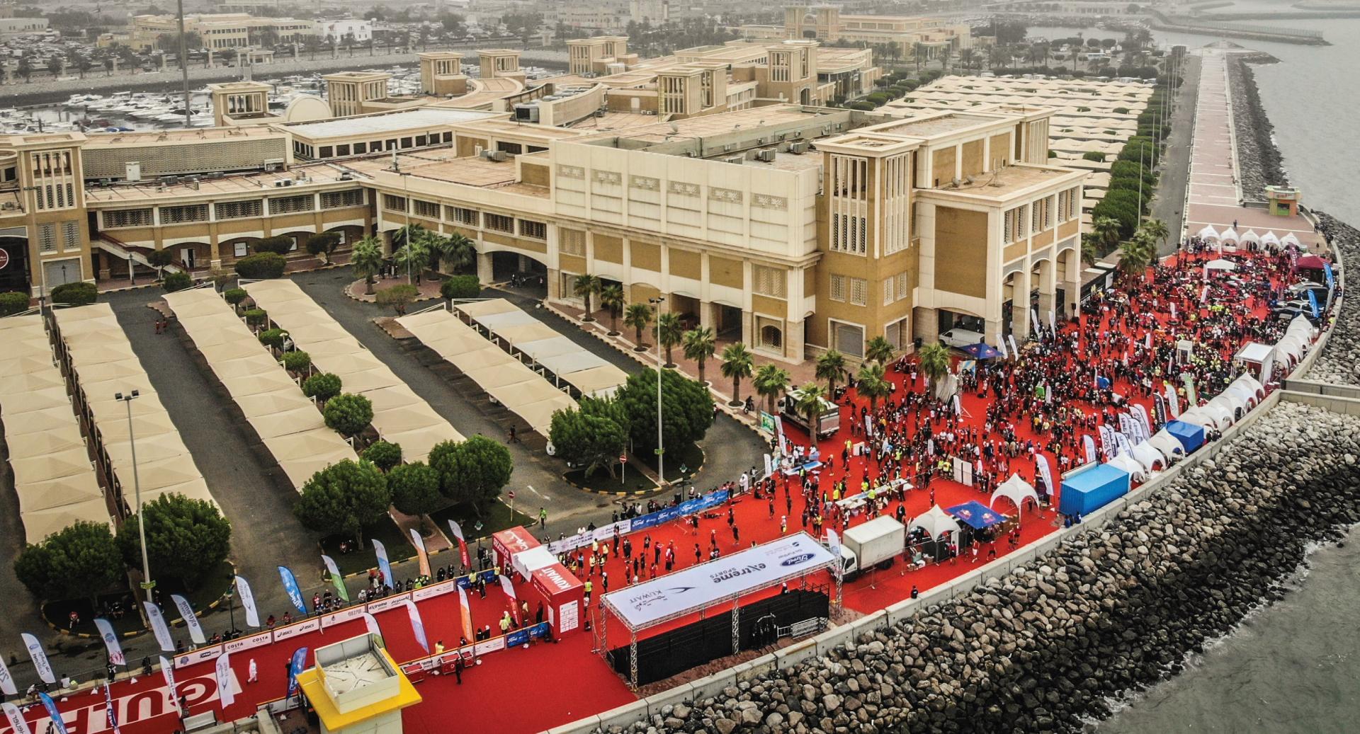 Gulf Bank 642 Marathon 2019